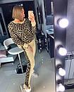 Принтованный вязаный женский брючный костюм с ангорой 18ks921, фото 3