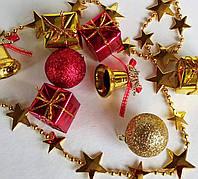 Набор новогодних украшений  8шт.+герлянда