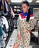 Платье женское вязаное модное GUCCI