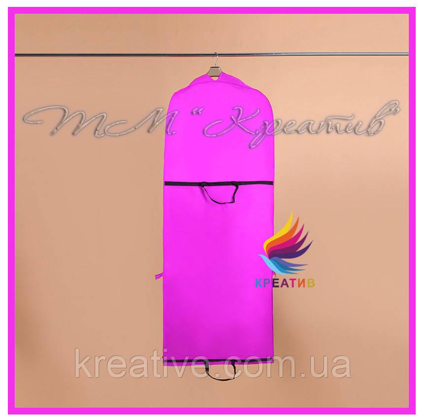 Чехол дорожный для одежды оптом с Вашем логотипом (при заказе от 50 шт)
