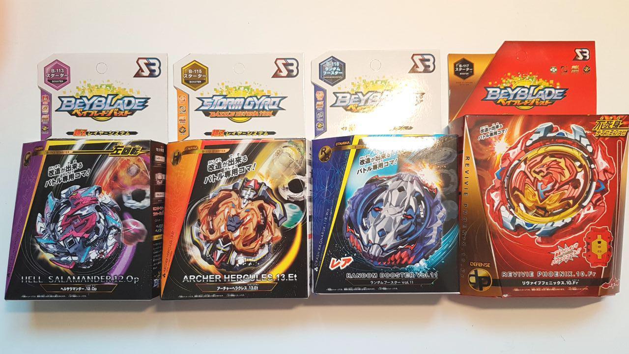 Набор из 4х бейблейдов beyblade: Лучник Геркулес, Возрождающийся феникс, Адская Саламандра и Леопард