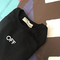 Свитшот OFF WHITE  (размер XL), фото 3