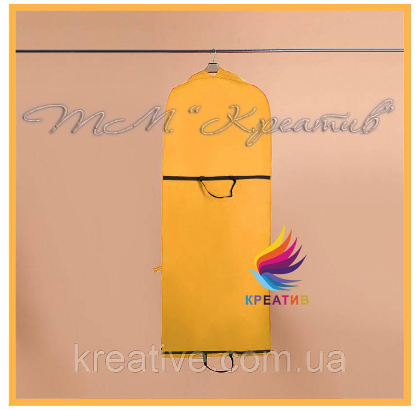 Чехлы для одежды дорожный с Вашим логотипом (под заказ от 50 шт.)