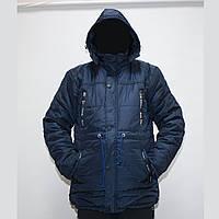 Зимние мужские куртки на синтепоне и флисе фабричный пошив пр-во Украина  K1705, фото 1
