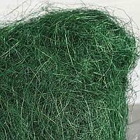100 г Наполнитель темно-зеленый сизаль