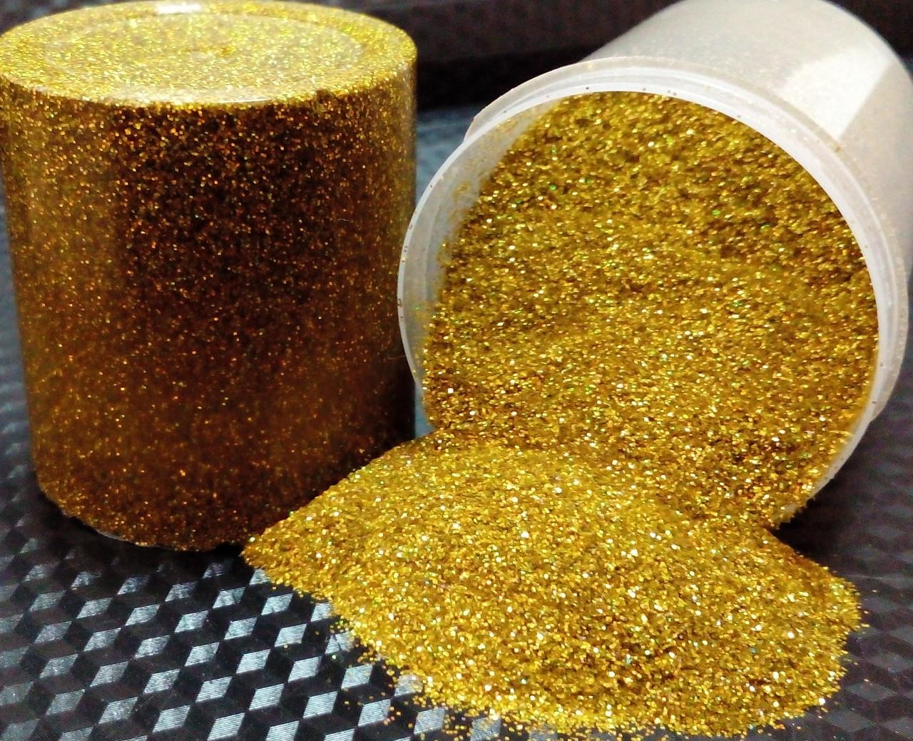 Пігмент галографічний колір золото - 30 гр