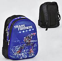 Школьный ранец для первоклассника синий