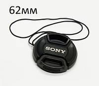 Передняя крышка объектива для Sony, 62 мм
