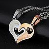 """Парні кулони у вигляді серця """"Вартові любові"""""""