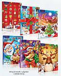 Шоколад Новогодний Адвент календарь Рiздвяний подарунок  Австрия 75 гр, фото 4