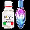 Goccia 027 Версия аромата Pacific Paradise Escada 100 мл