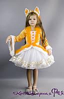 """Лисичка, детский карнавальный костюм """"лиса"""""""