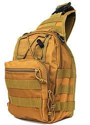 Ергономічний однолямочний рюкзак - сумка водовідштовхувальний (50413)