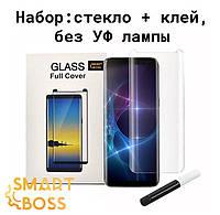 Защитное cтекло 5d для Samsung Note 8 Liquid Full Glue Premium Smart Boss™  (без лампы, клей+стекло)
