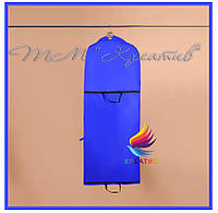 Сумка- чехол дорожная с возможностью нанесения логотипа (от 50 шт)