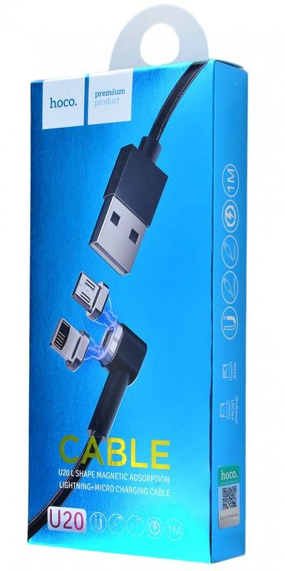 USB Кабель Hoco L Shape Magnetic U20 Original Lightning+Micro USB