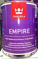 Эмаль краска для мебели Эмпире Tikkkurila EMPIRE 0.9л  База А