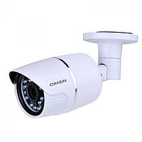 Уличная IP-камера Qihan QH-VNW557DO-P, 4 Mpix, фото 1