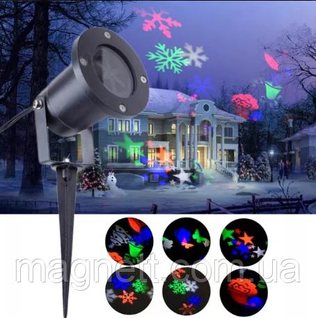 Новогодний лазерный проектор (Разные узоры) Festival Projection Lamp