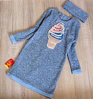 Р.128,140 детское платье c паетками, фото 1
