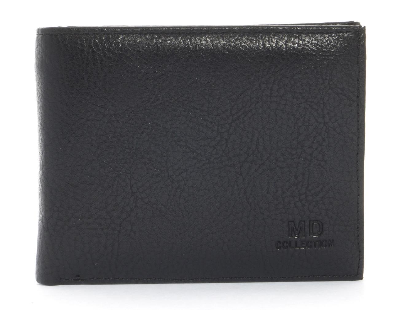 Кожаный черный аккуратный мужской кошелек с зажимом для денег MD collection art. 8806 black