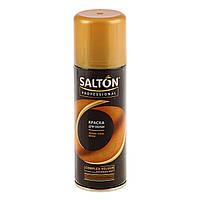 Краска для изделий из замши, нубука, велюра «Salton Professional» Коричневая 200мл