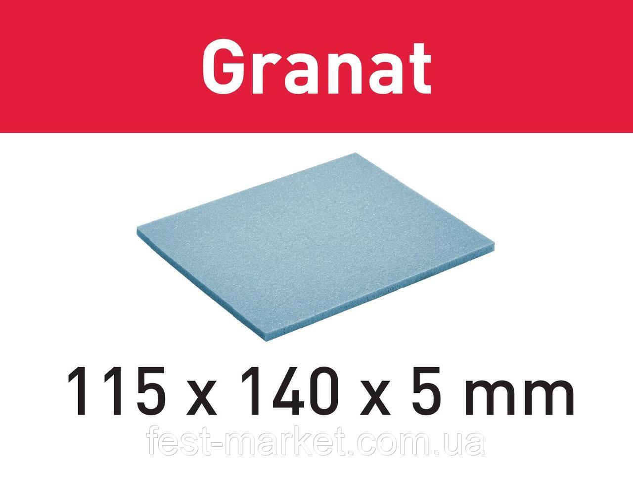 Губка шлифовальная 115 мм x 140 мм x 5 мм MF 1500 GR/20 Festool 201102