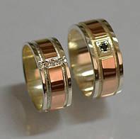 Комплект серебряных обручальных колец (Обр1617)