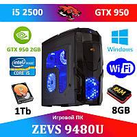 Супер Игровой ПК ZEVS PC9480U i5 2500 4x3.3GHz +GTX 950 2GB +ИГРЫ!