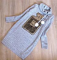 Р.128-146 детское платье c живыми паетками