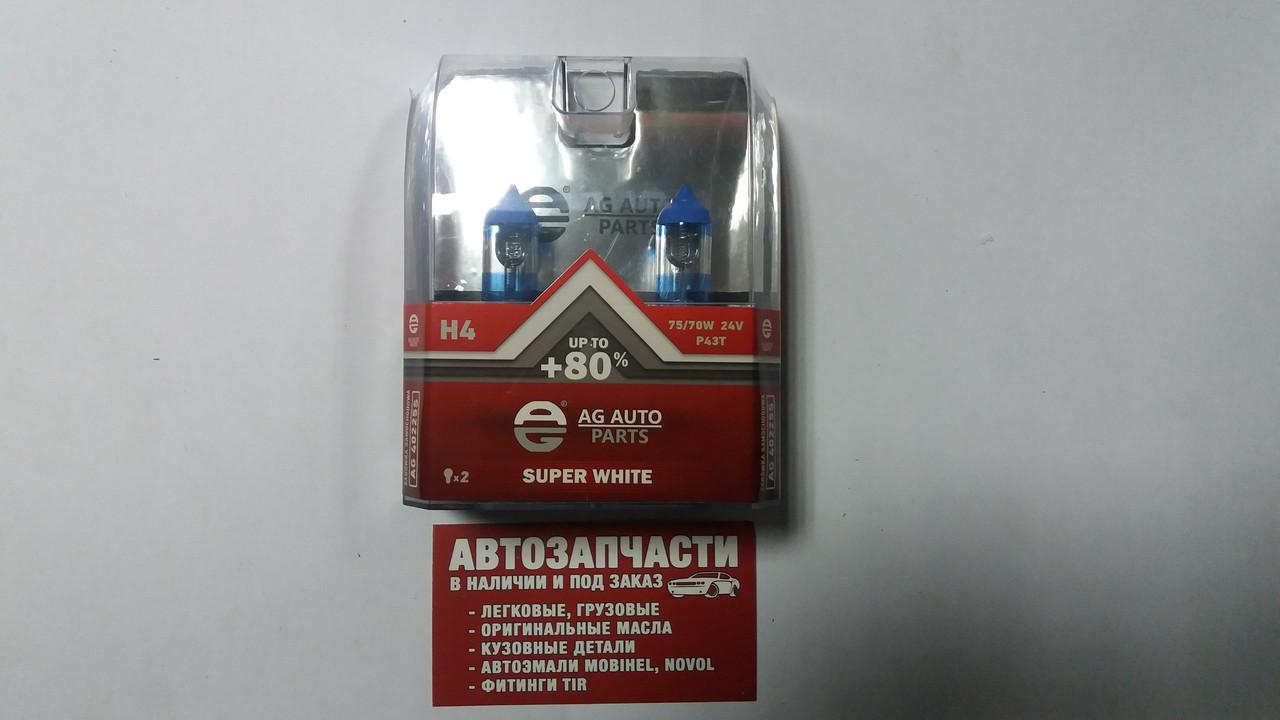 Лампа H4 75 70W 24V AG Auto +80% к-кт с 2-х шт.