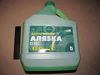 Антифриз Аляsка ANTIFREEZE-40 (зеленый) 5л