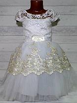 """Платье нарядное """"Каролина"""" (молния,шнуровка)  3-6 лет, цвет: шампанское"""