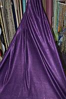 Ткань софт фиолетовый. Турция