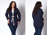 Нарядная женская офисная кофточка, жакет-обманка, ткань люрекс, с пояском р. 52,54 синяя (727)