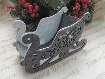 Сани серые  фетровые- новогоднее кашпо