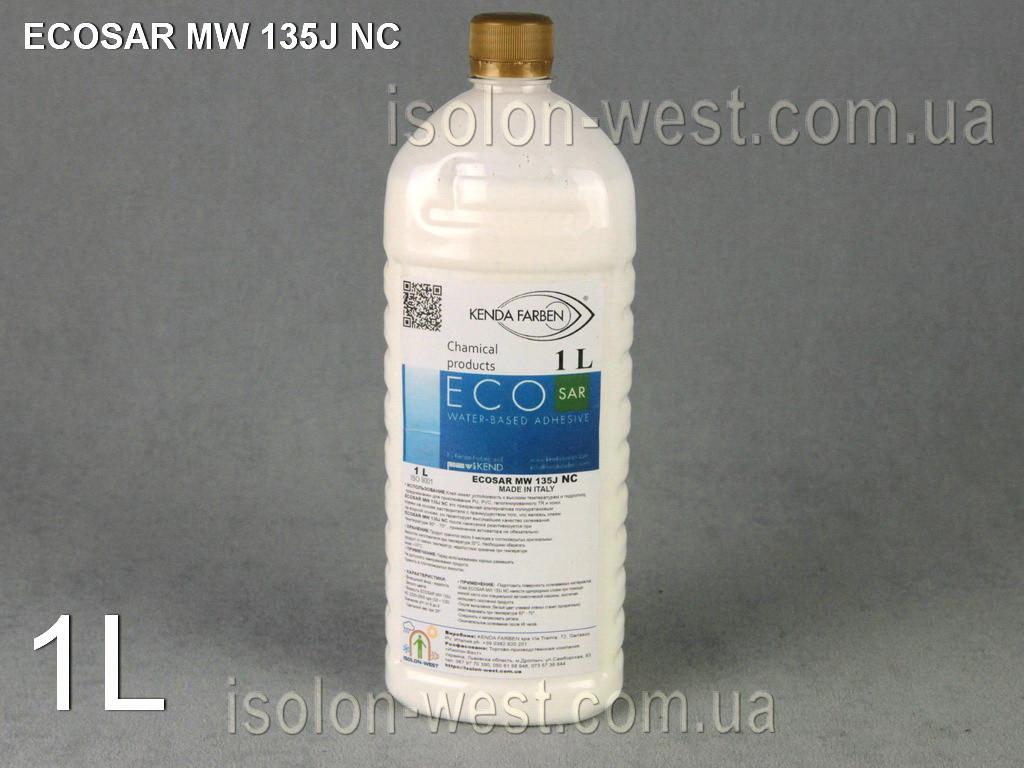 Клей полиуретановый ECOSAR MW135J NC для кожи, кожзама, ткани, замши, без запаха (Италия, 1л)