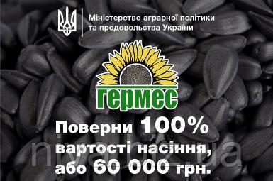 Державна підтримка розвитку фермерських господарств!