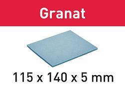 Шлифгубки 115x140x5 Granat Festool
