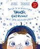 Книга Танок Сніжинки. Казка українською, англійською та німецькою мовами