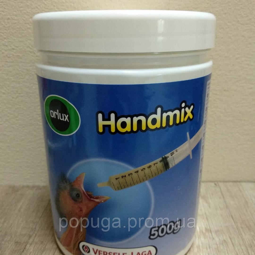 Корм Orlux Handmix, МОЛОКО для птенцов, смесь для ручного вскармливания с первого дня жизни