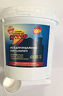 Сажар 500 г средство для чистки котлов и дымоходов