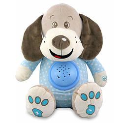 Проектор музыкальный Baby Mix Nice dog STK-17132 blue