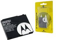 АКБ Motorola BC60 китай