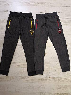 Спортивные брюки для мальчиков Sincere 134-164 р.р.