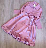 Р. 122-146 распродажа! детское платье + болеро Эмма