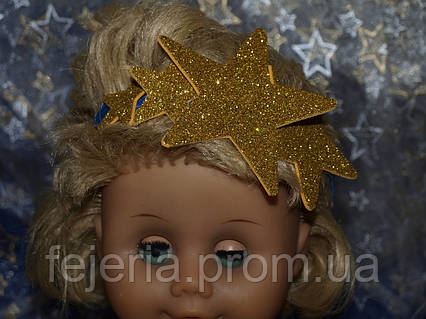 Повязка детская звезда