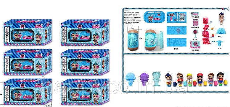 Кукла в капсуле LOL  мальчик , в коробке , игрушка для девочек
