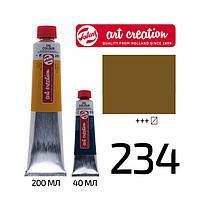 Краска масляная ArtCreation 234 Сиена натуральная 40 мл Royal Talens