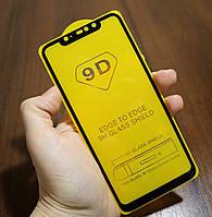 Защитное стекло AVG 9D Full Glue для Xiaomi Redmi Note 6 Pro полноэкранное черное